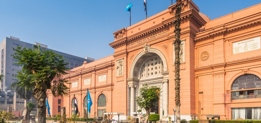 Egyptian Museum | Day Trip from Hurghada to Cairo by Car | Trips In Egypt