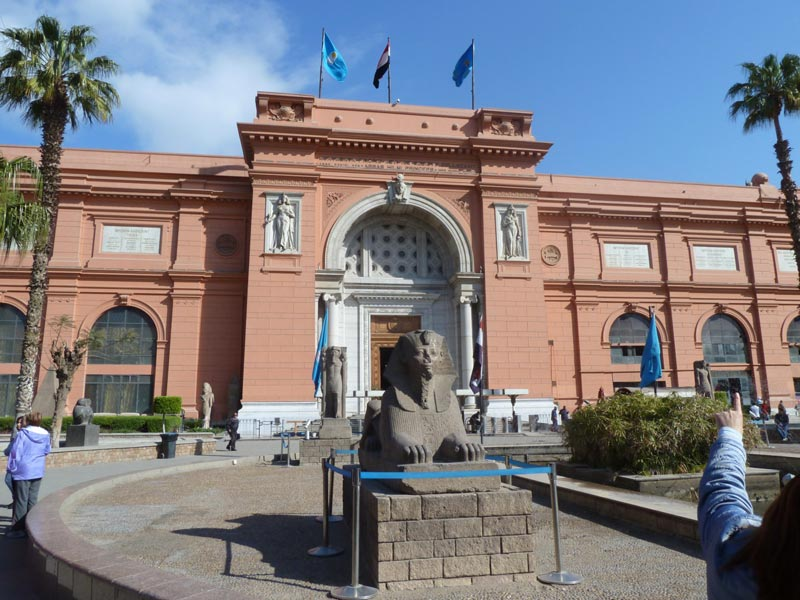 Egyptian Museum - Trips In Egypt