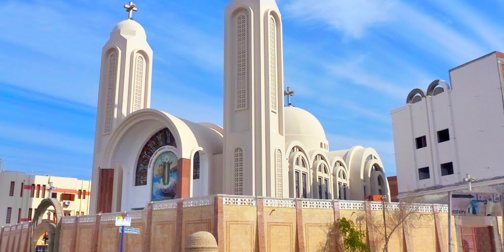 S.Mary Church - Hurghada city Tour - Trips in Egypt
