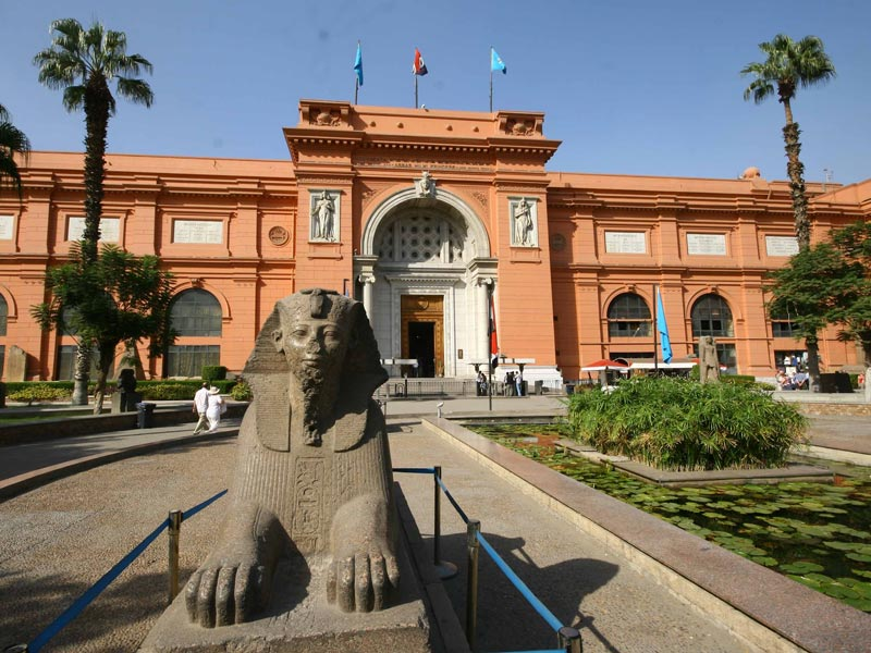 The Egyptain Museum -Trips In Egypt