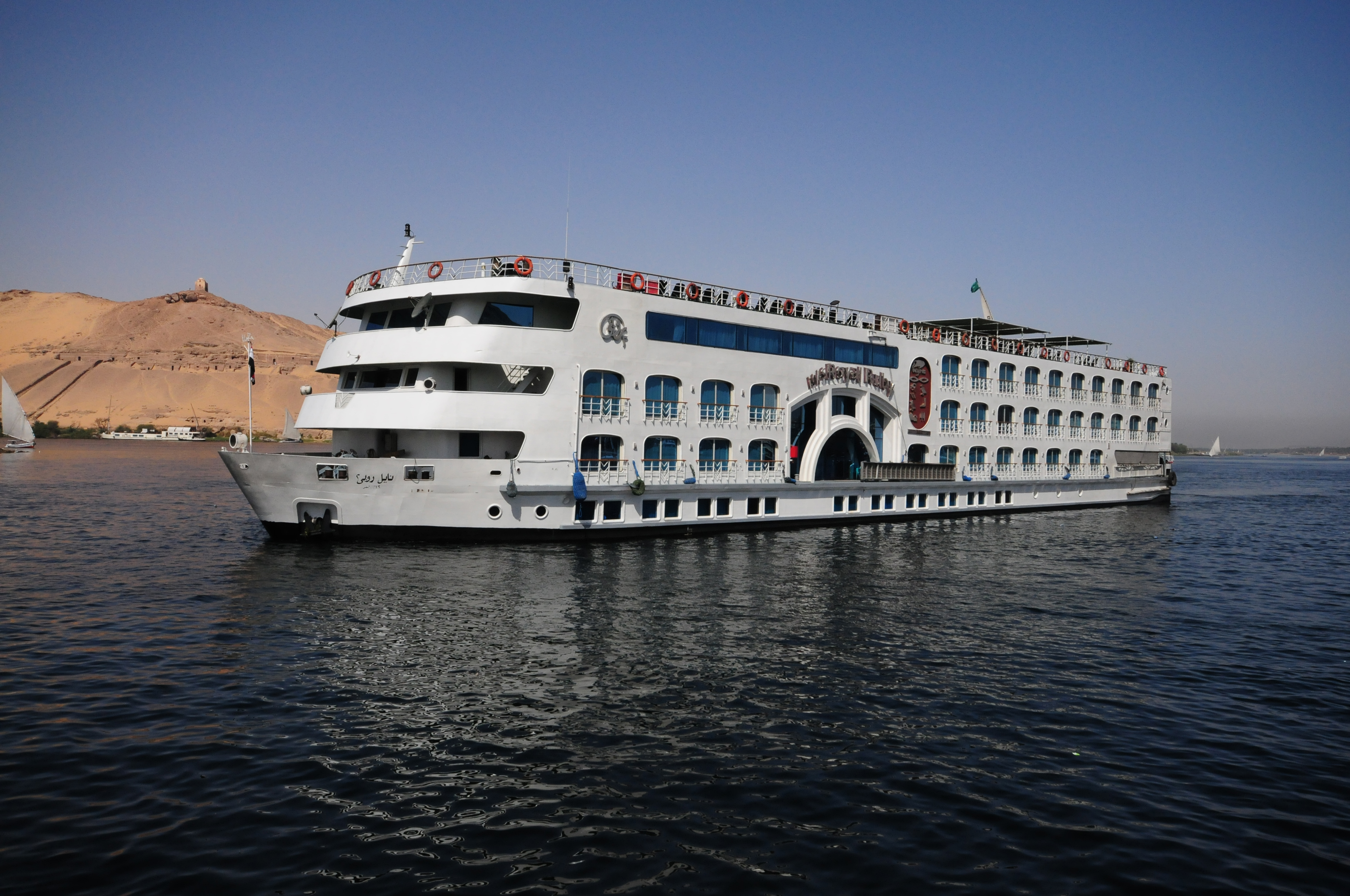 Nile Cruise from Hurghada