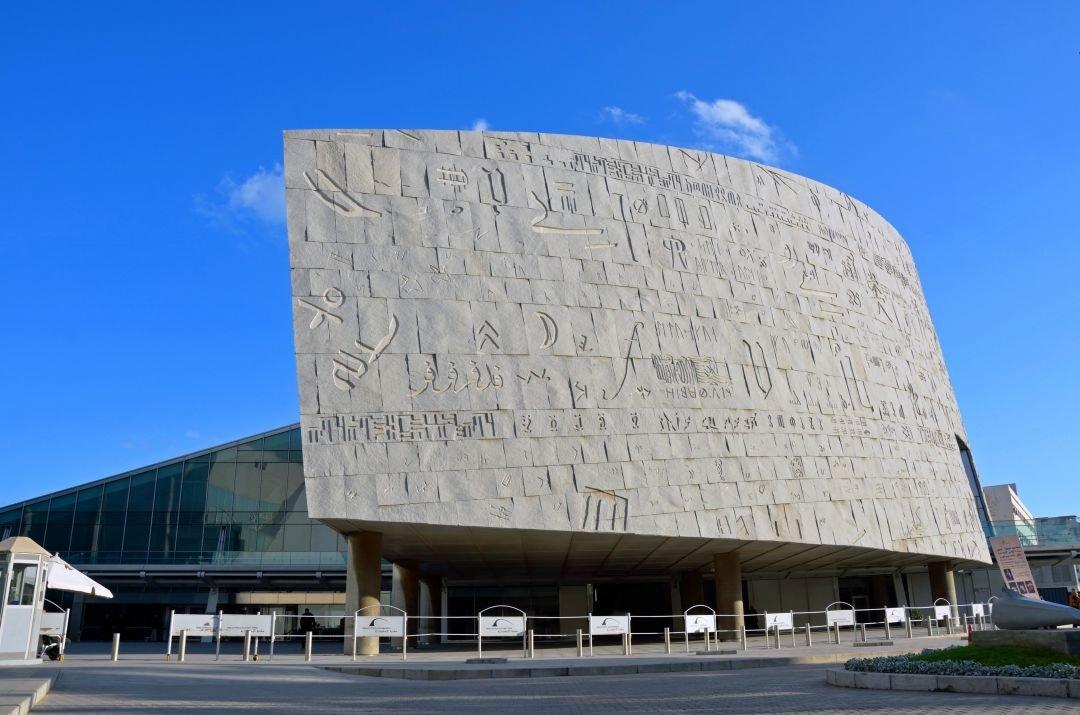 Alexandria Library - Cairo, Alexandria, Nile Cruise & Hurghada - TripsInEgypt