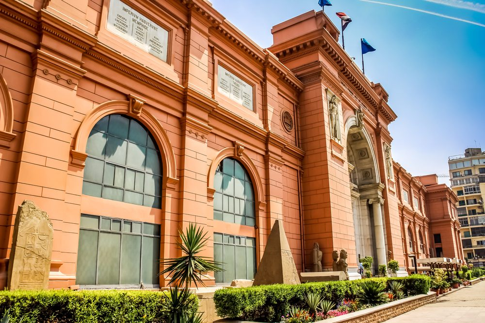 Egyptian Museum - 4 Days Cairo and Aswan Tour - TripsInEgypt