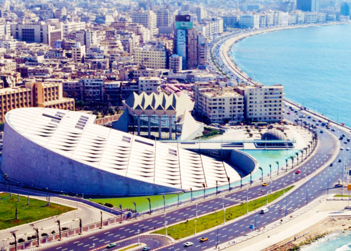 Alexandria Library Facts | Library of Alexandria History | Alexandria Library Egypt