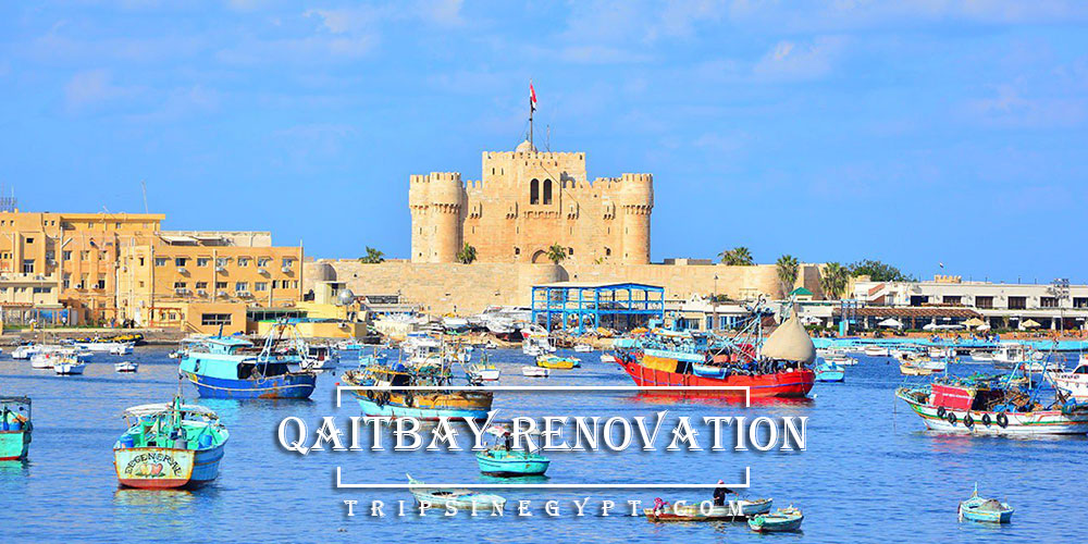Qaitbay Citadel Renovation - Trips in Egypt