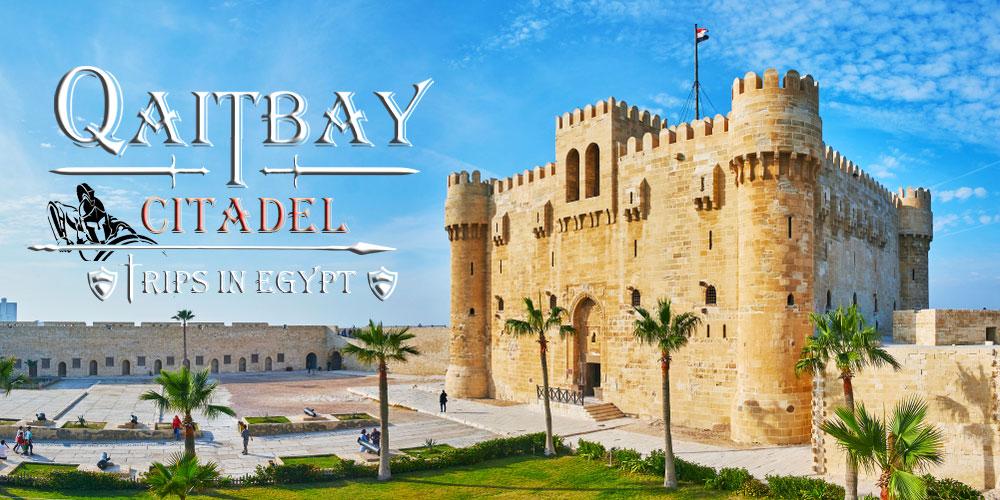 Qaitbay Citadel - Trips in Egypt
