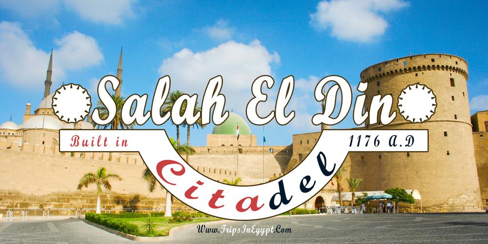 Salah El Din Citadel - Trips In Egypt