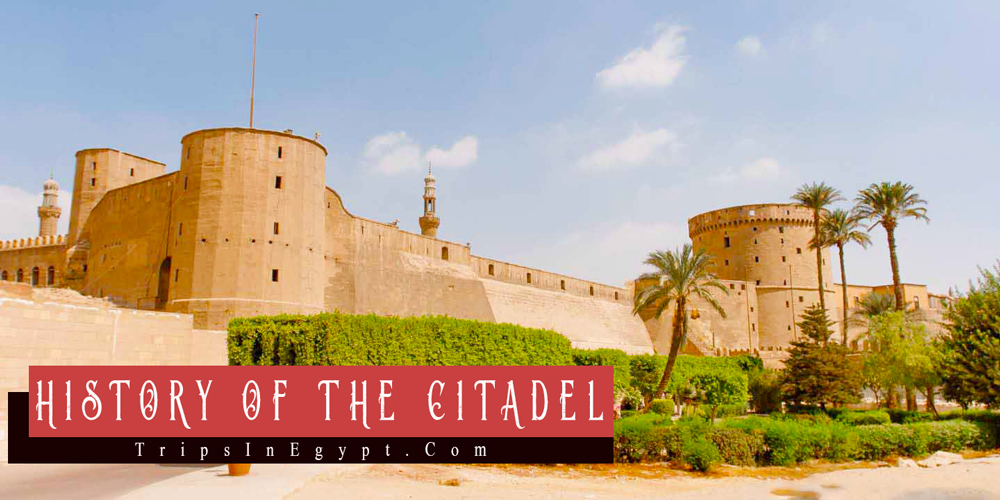 Salah El Din Citadle History - Trips In Egypt