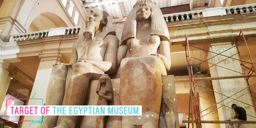 Target of The Egyptian Museum - Trips in Egypt