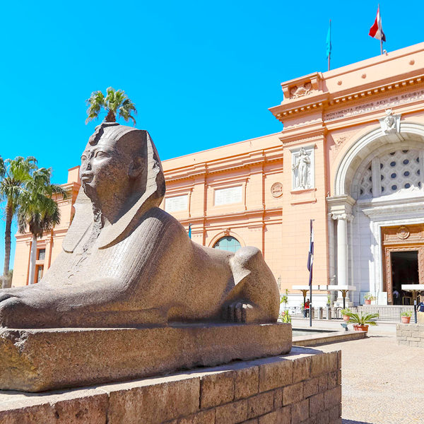 Egyptian Museum of Antiques - Egyptian Museum Facts - Egyptian Museum History