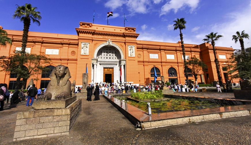 The Egyptian Museum Facts | The Egyptian Museum Location
