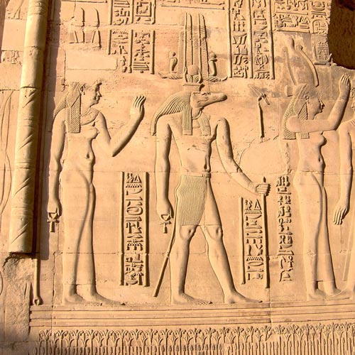 Chapel of Sobek - Kom Ombo Temple - Trips in Egypt