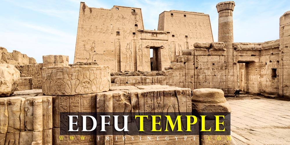 Edfu Temple Facts | Edfu Temple History | Edfu Temple Information