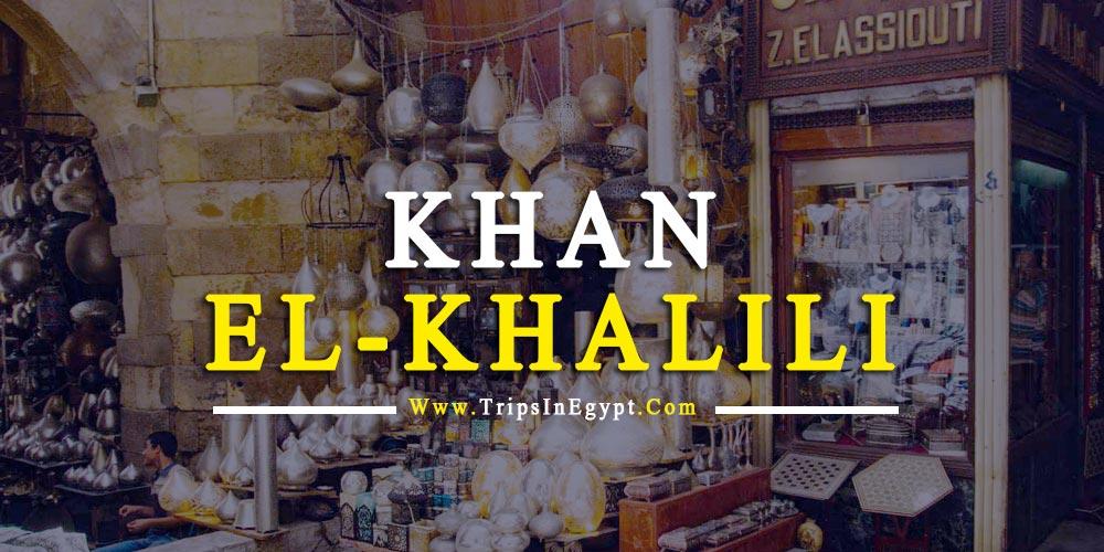Khan El-Khalili Facts | Khan El-Khalili History | Khan El-Khalili Cairo