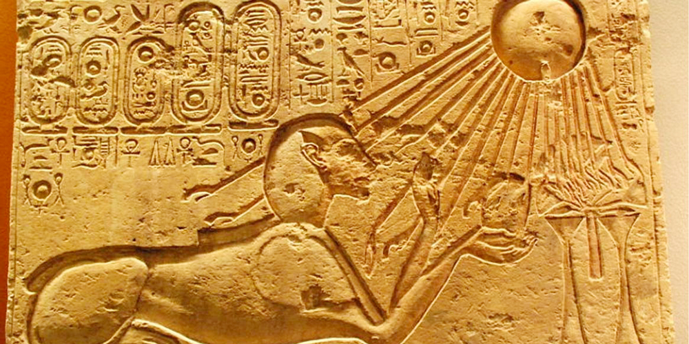 Akhenaten Sphinx - Trips in Egypt