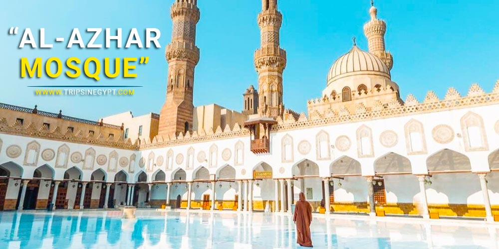 Al-Azhar Mosque Facts - Al-Azhar Mosque History - Al-Azhar Mosque Architecture