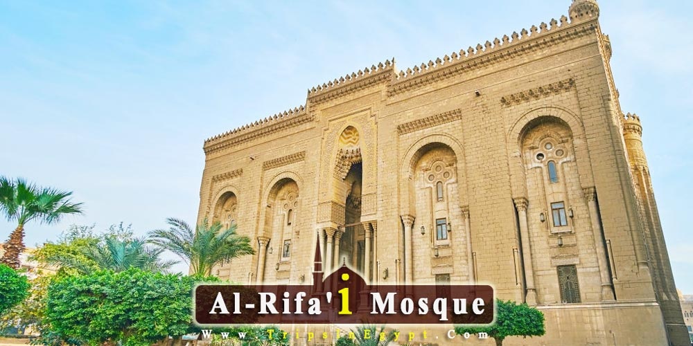 Al-Rifa'i Mosque of Cairo - Al-Rifa'i Mosque Facts - Al-Rifa'i Mosque Burials