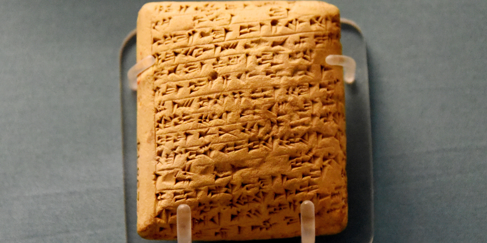 Amarna Letters - Trips in Egypt