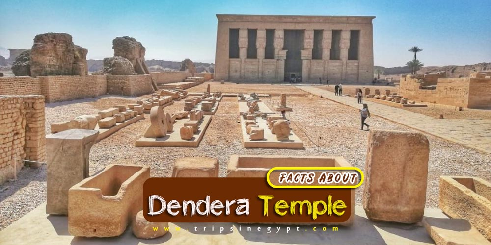 Hathor Temple at Dendera Temple Complex - Trips in Egypt
