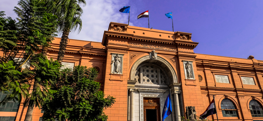 Egyptian Museum - Cairo Day Trip from EL Gouna - TripsInEgypt