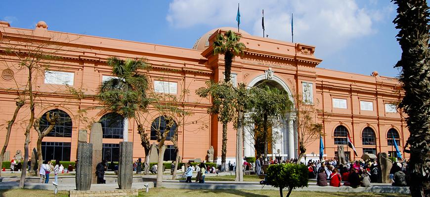 Egyptian Museum | El Gouna to Cairo & Alexandria Tour | TripsInEgypt