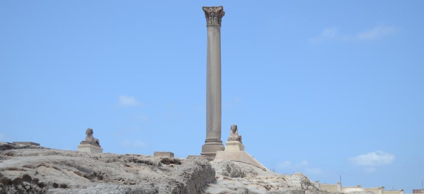 Pompey's Pillar | El Gouna to Cairo & Alexandria Tour | TripsInEgypt