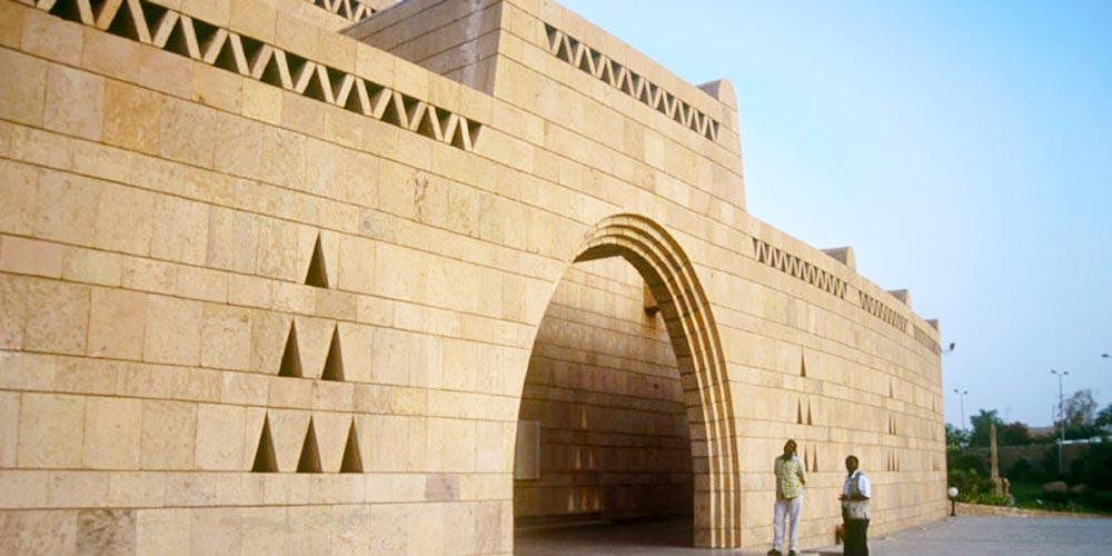 Nubian Museum - Hidden Attractions in Aswan - Trips in Egypt