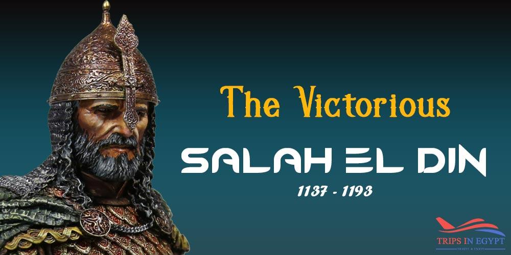 Salah El Din - Trips in Egypt