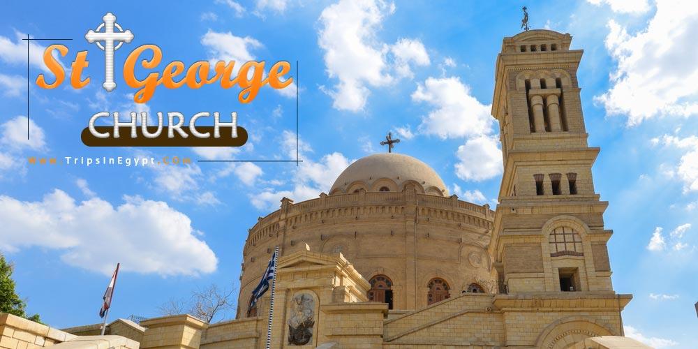 St. George Church Cairo - Greek Orthodox Church of St. George