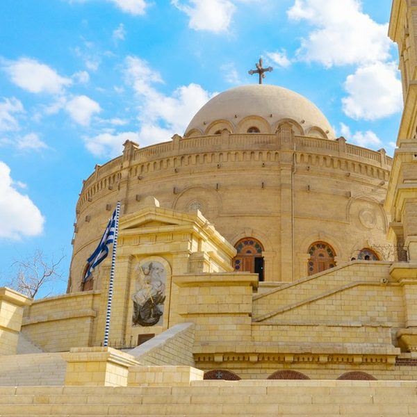 St. George Church Egypt - Trips in Egypt