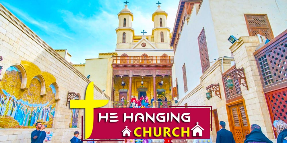 The Hanging Church Facts - The Hanging Church History & Architecture
