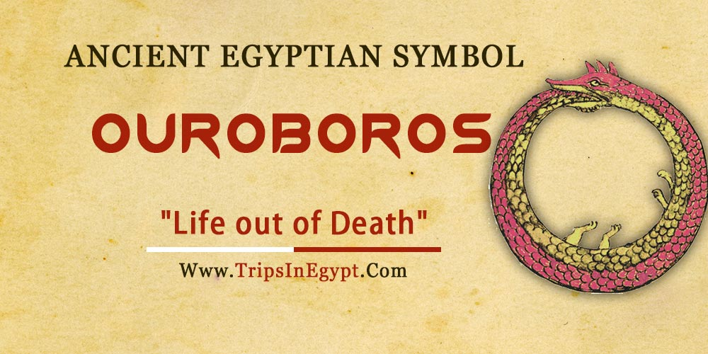Ancient Egyptian Symbol Ouroboros - Trips in Egypt