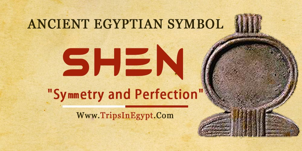 Ancient Egyptian Symbol Shen - Trips in Egypt