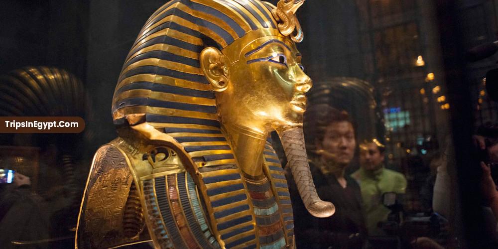 King Tut's Death Mask - Trips in Egypt