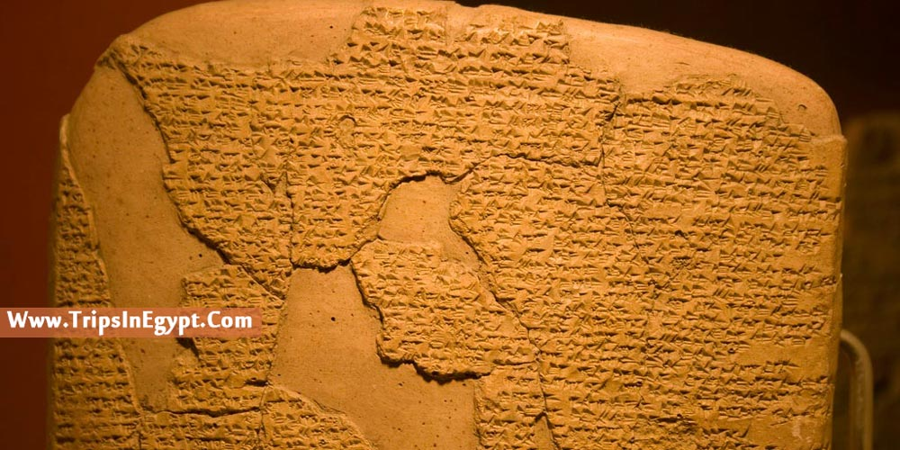 Peace Treaty of Kadesh - Trips in Egypt