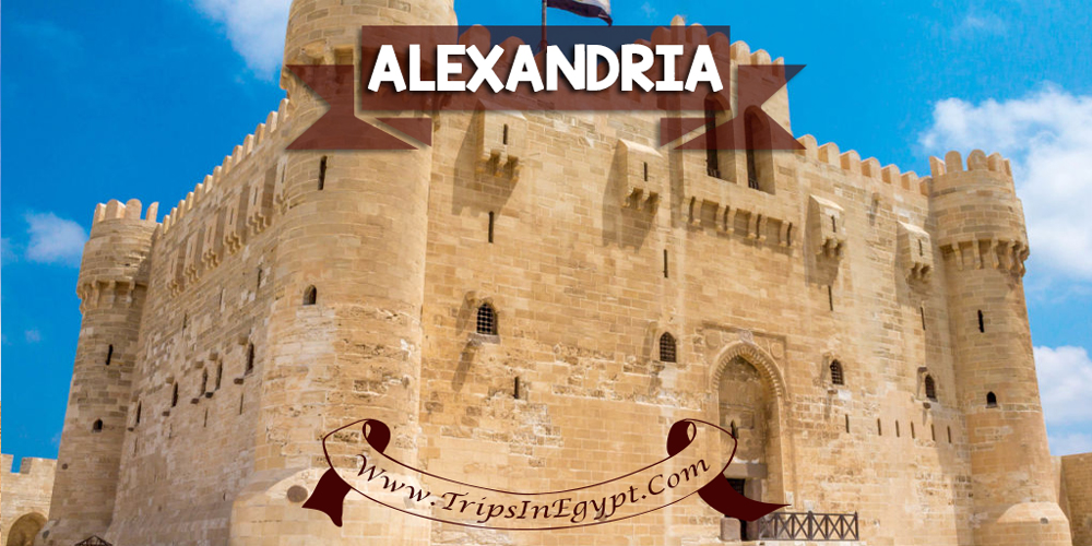 Alexandria City - Best Places to Visit in Egypt - ww.tripsinegypt.com