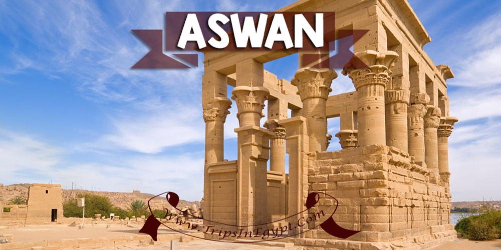 Aswan City - Best Places to Visit in Egypt - ww.tripsinegypt.com