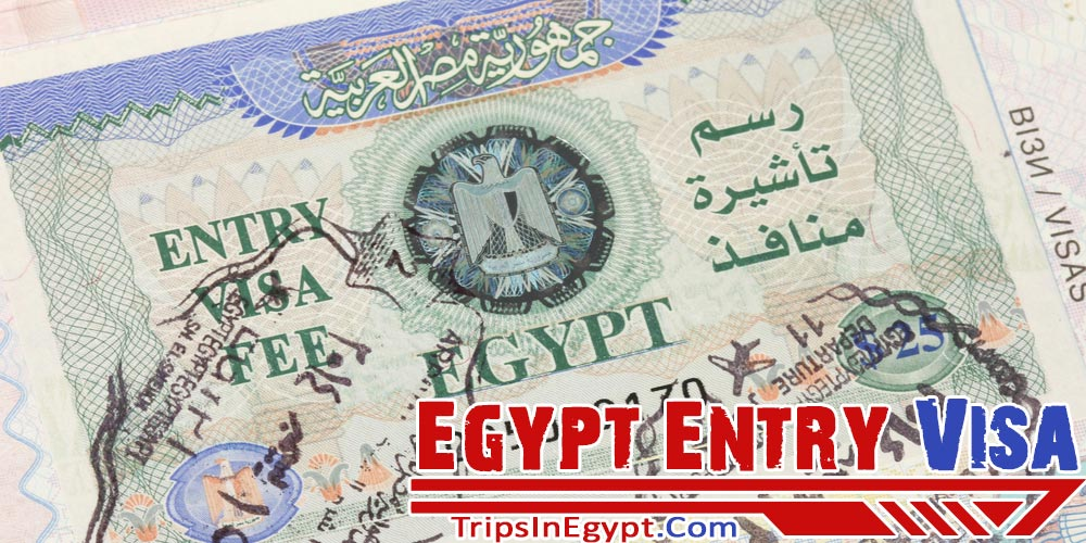 Egypt Entry Visa - Trips in Egypt