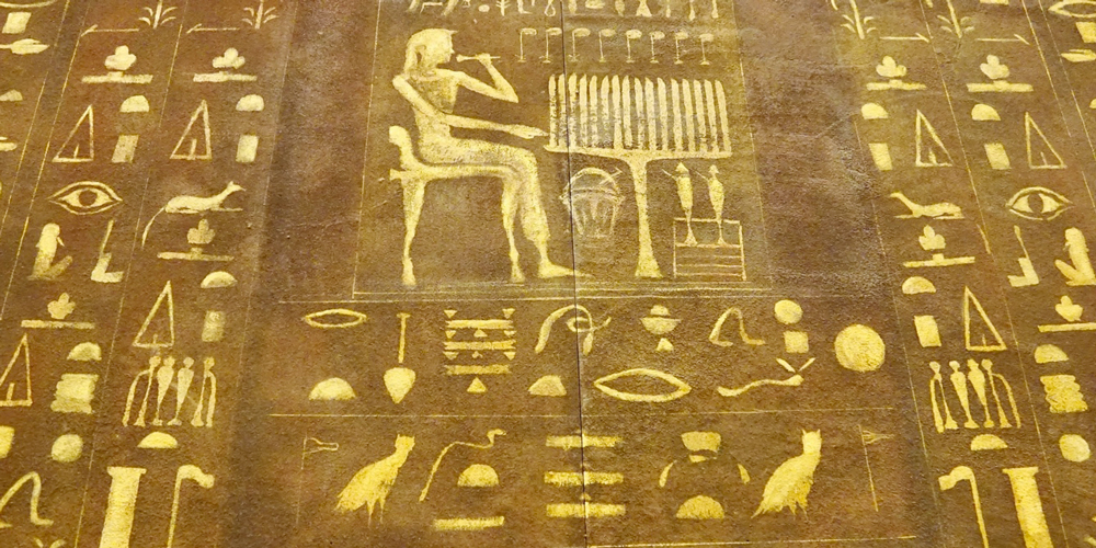 Ancient Egyptian Inventions and Technology - Egyptian Inventions Timeline