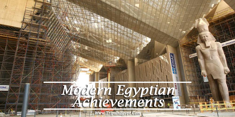Modern Egyptian Achievements - www.tripsinegypt.com