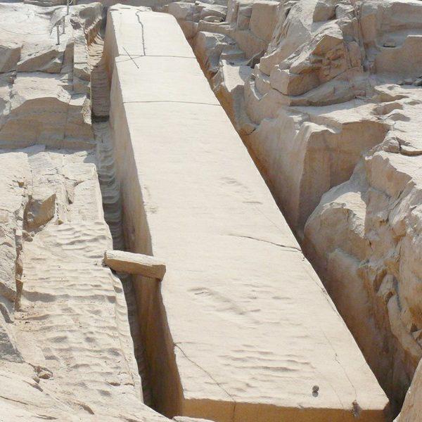 Unfinished Obelisk - Trips in Egypt
