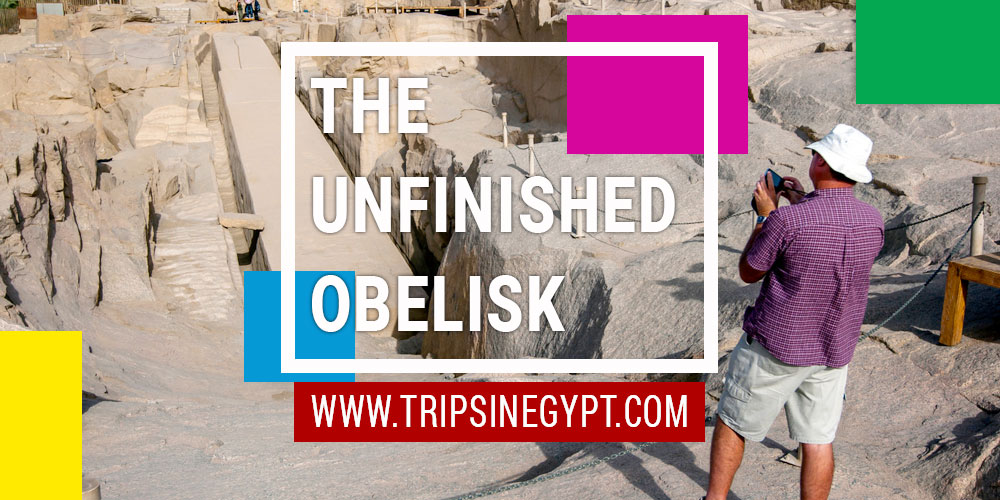Unfinished Obelisk of Aswan - Trips in Egypt