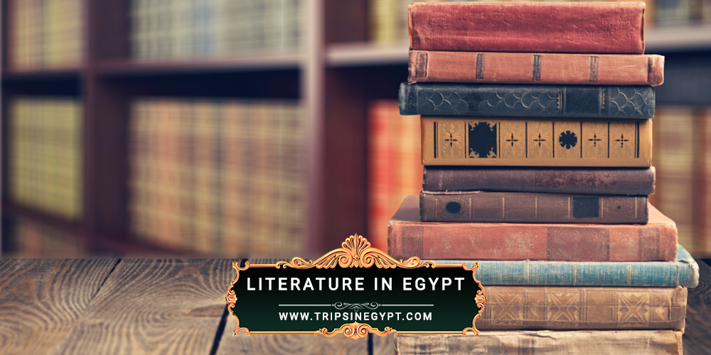 Literature in Egypt - Egypt Culture and Traditions - Trips in Egypt