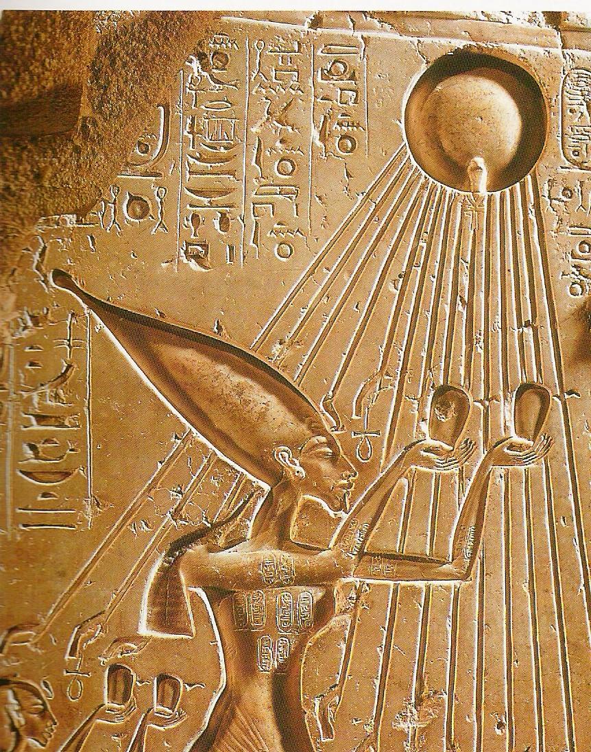 Akhenaten Receiving Aten Holy Spirit