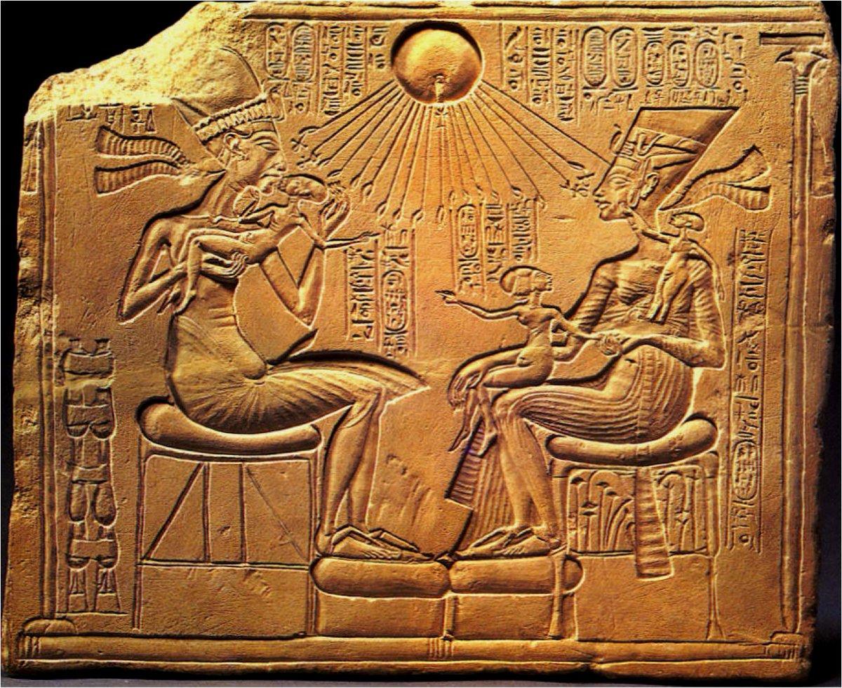 Divine Couple Under Aten