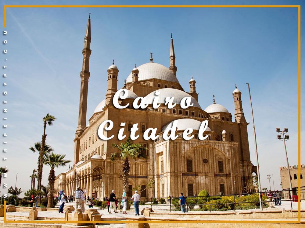 Cairo Citadel - Activities to Do from El Gouna - Trips in Egypt